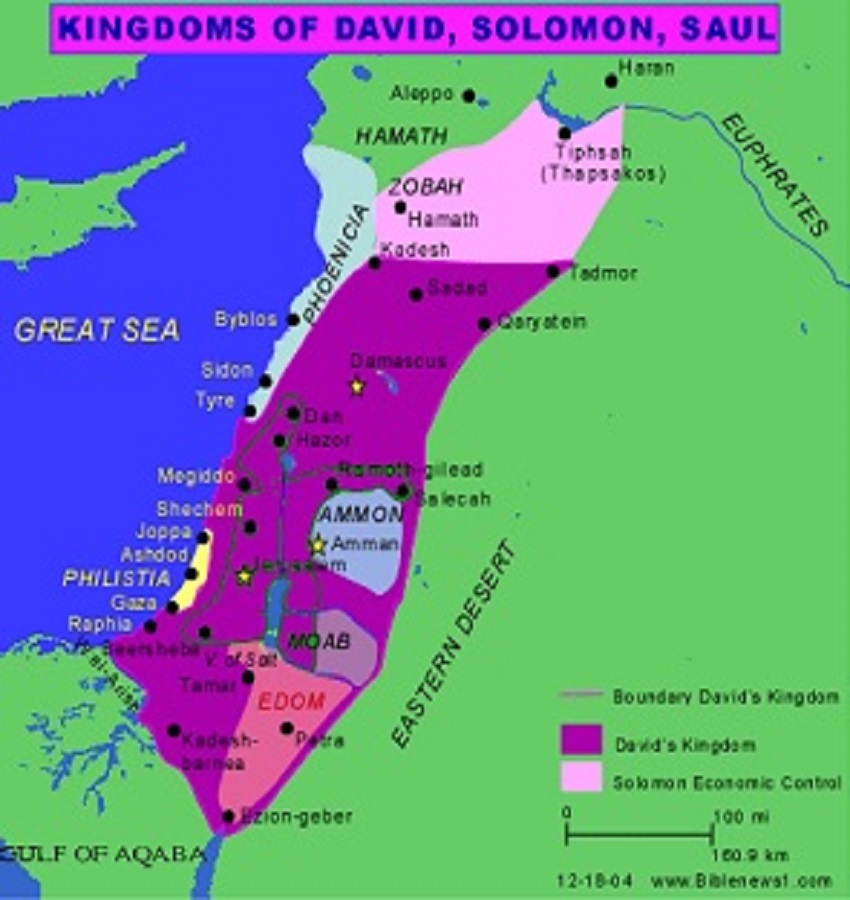 Eretz Yisroel as formed after the conquests by the Kingdoms of King David and King Solomon; both of whom allowed the Principalities of Edom, Moab and Ammon to be semi-autonomous as long as they and their armies supported Eretz Yisroel