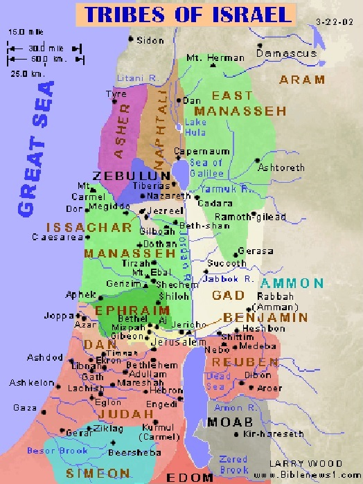 Eretz Yisroel from back in the time immediately after Exodus and before the additional conquest by King David and King Solomon with the original division of the lands between the Tribes covering both sides of the Jordan River. The Israelis and Jews in general could attempt to demand that Eretz Yisroel, the Land of Israel be made whole as was First Apportioned by Hashem.