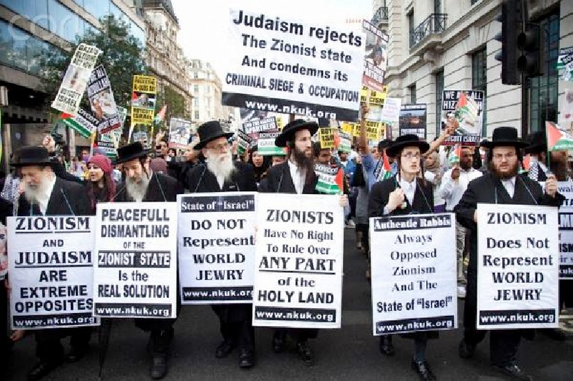Jews Against Israel Should Mind Their Own House As the Zionists Care Little About Their Religious Interpretations and Confusion as to Whether Reclaiming the Land Precedes the Mashiach or or the Mashiach Precedes the Reclaiming Land