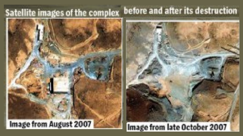 Syrian Reactor Chamber and Support Structures at Nuclear Processing Plant for Nuclear Weapons Being Overseen by North Korean Nuclear Scientists Before and After Bombing