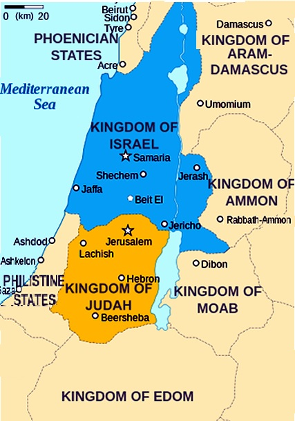 Kingdoms of Israel and Judah and Surrounding States