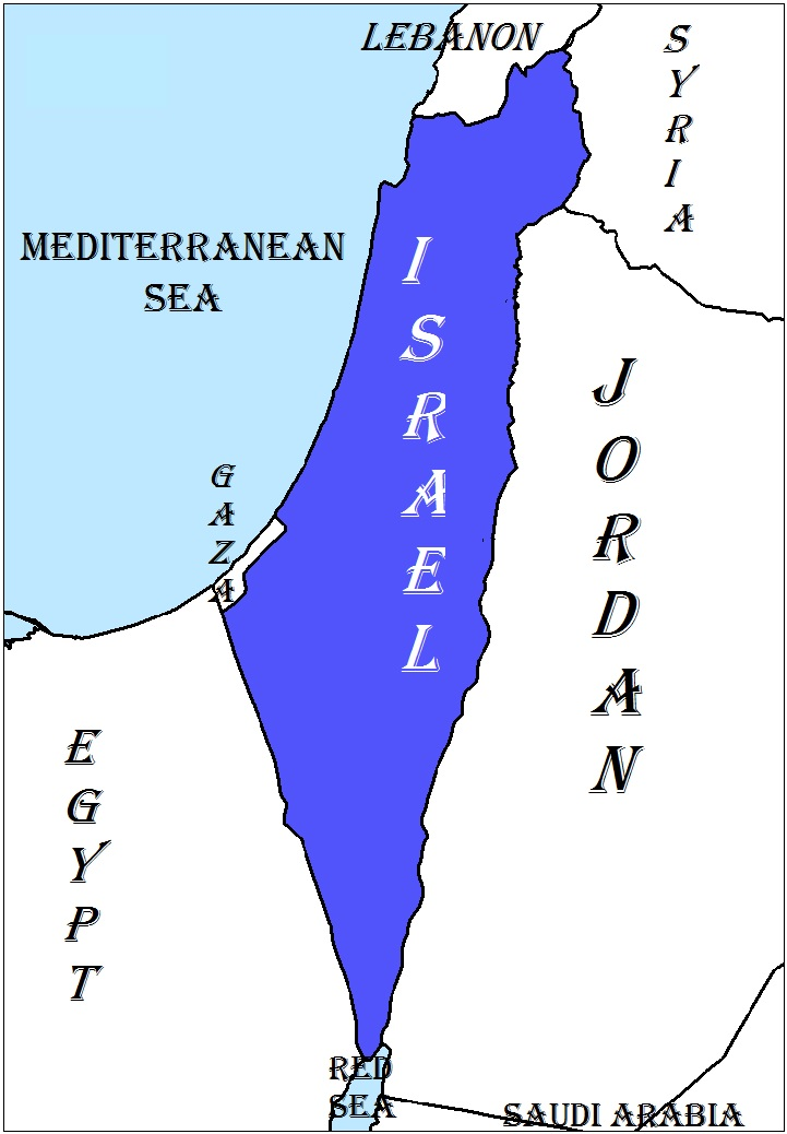 Definitive Map of Israel May 15, 1948 As the Sun Rose Immediately Before Half a Dozen Arab Armies Invade Assisted by Militias from Several Entities