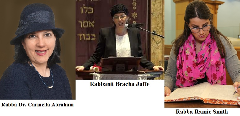 Women Rabbinic Signatories from Above Letter